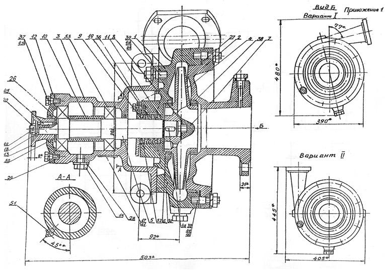 Схема устройства насоса 4К-6ПМ